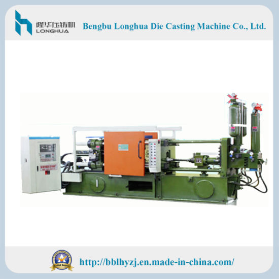 200t Horizontal Metal Injection Molding Machine Price