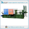 220t High Quality Horizontal Aluminum Alloy Cold Chamber Die Foundry Machine