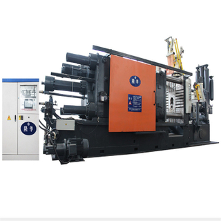 1250t High Quality Aluminium Pressure Molding Machine